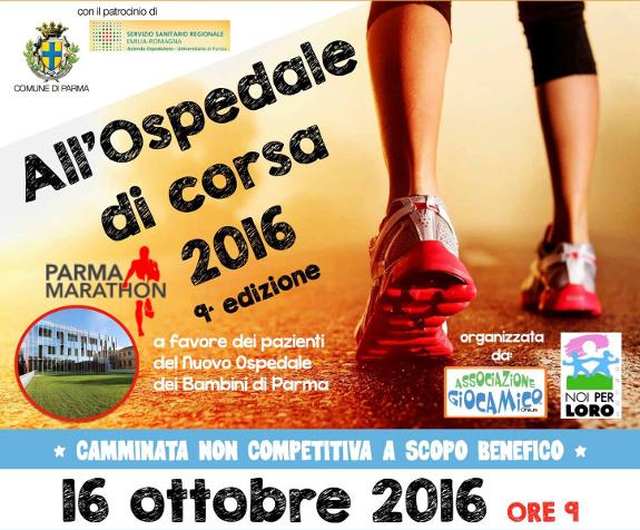 All'Ospedale di corsa Parma 16 ottobre 2016