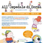 Locandina All'Ospedale di Corsa 2021 - Parma 17 ottobre 2021